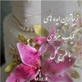 کیک عروسی با طرح گل